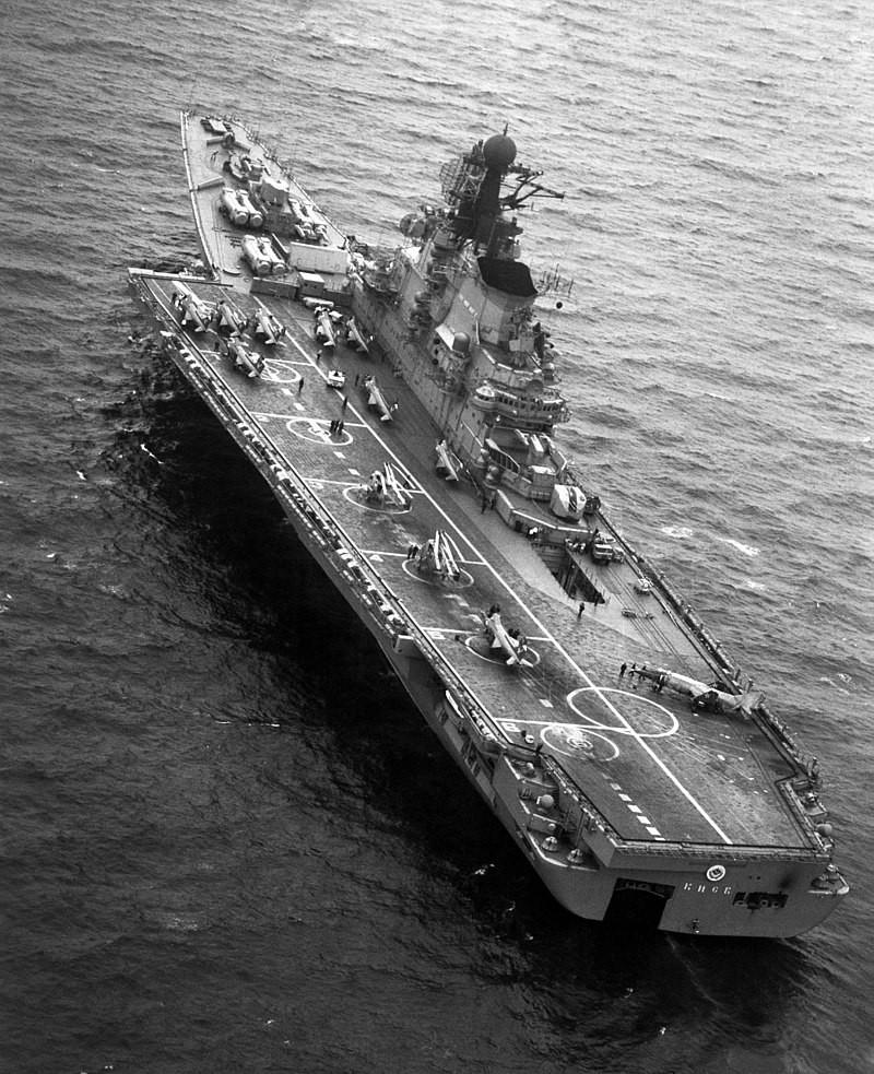Тежкият крайцер и самолетоносач