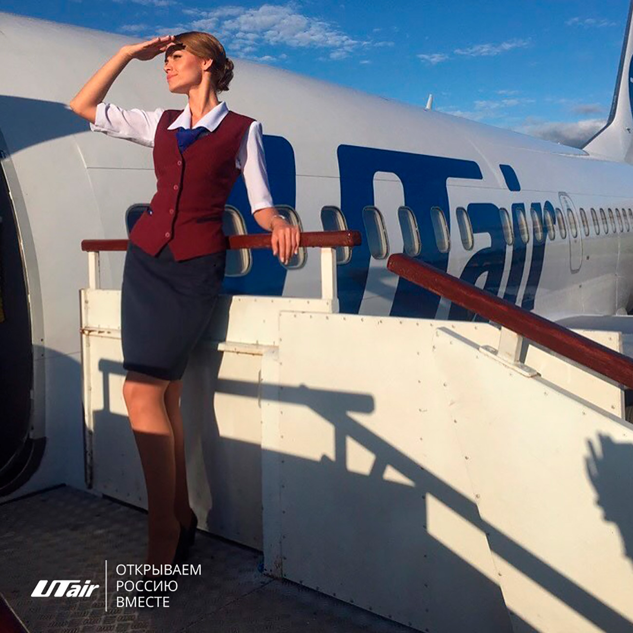 Flight Attendant Uniforms Of Russia S Top Airlines Photos