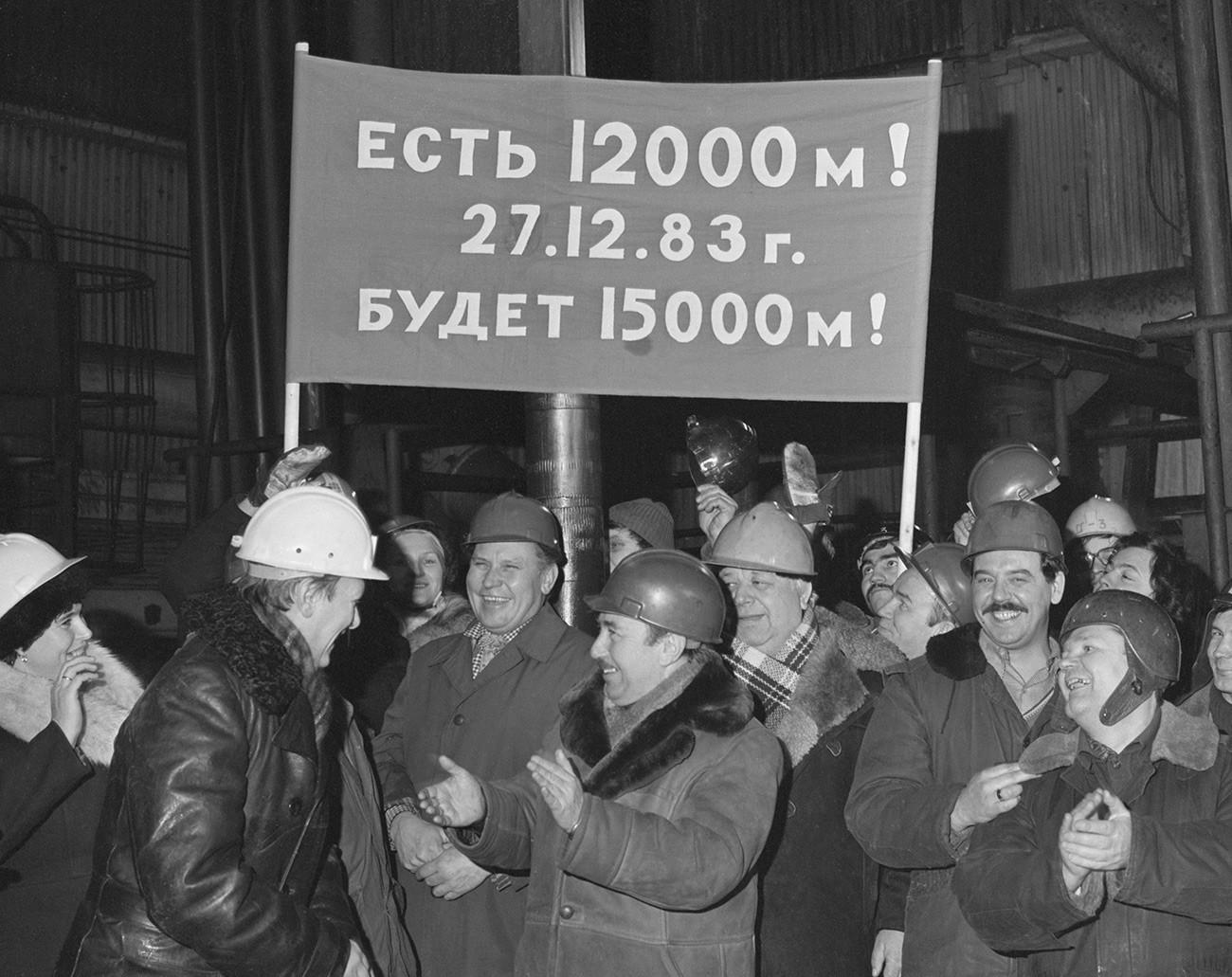 Пробушили 12.000 метара! Пробушићемо и 15.000 метара! (27.12.1983.)