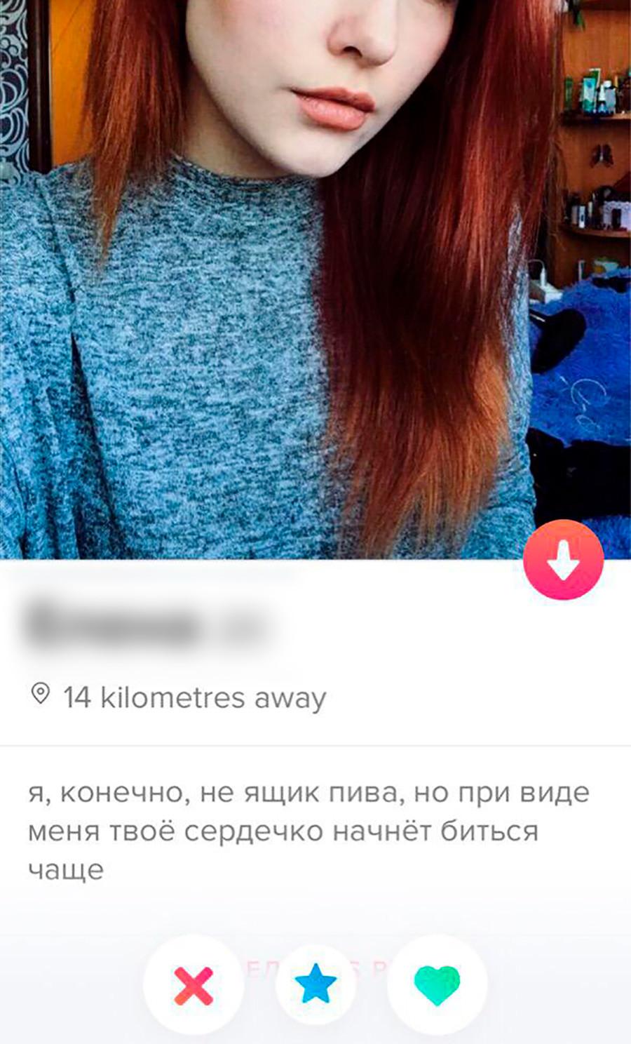 tipico profilo di dating online