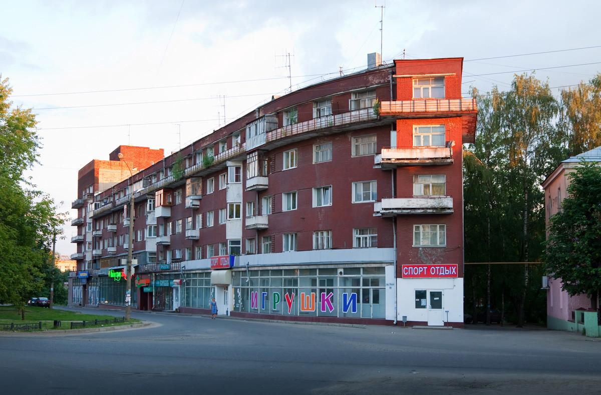 La casa-barco en Ivánovo