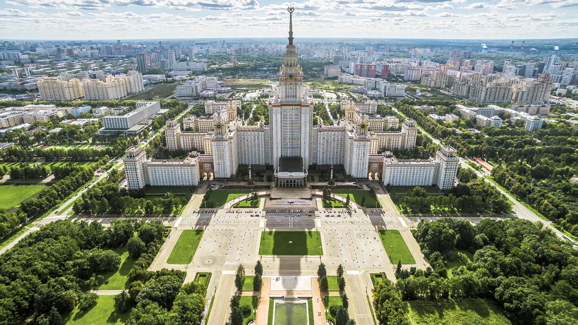 Univerzitetni trg, Moskva