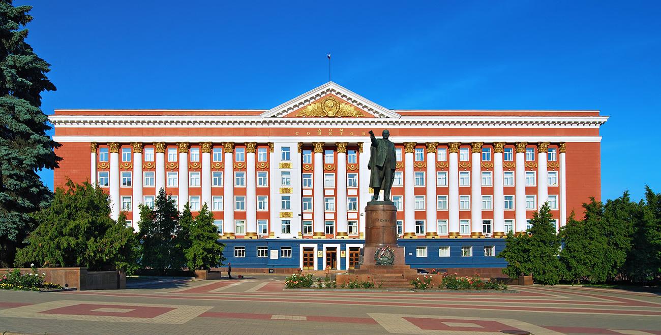 Rdeči trg, Kursk