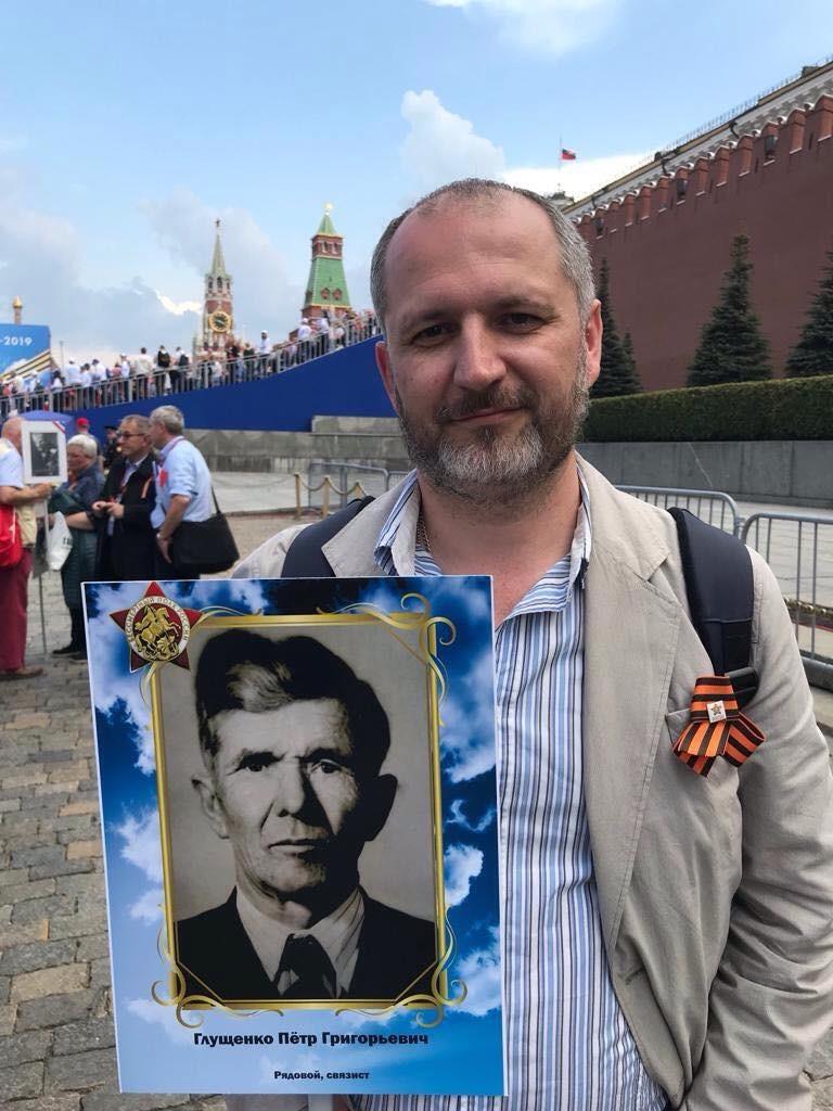 Сергеј Глушченко