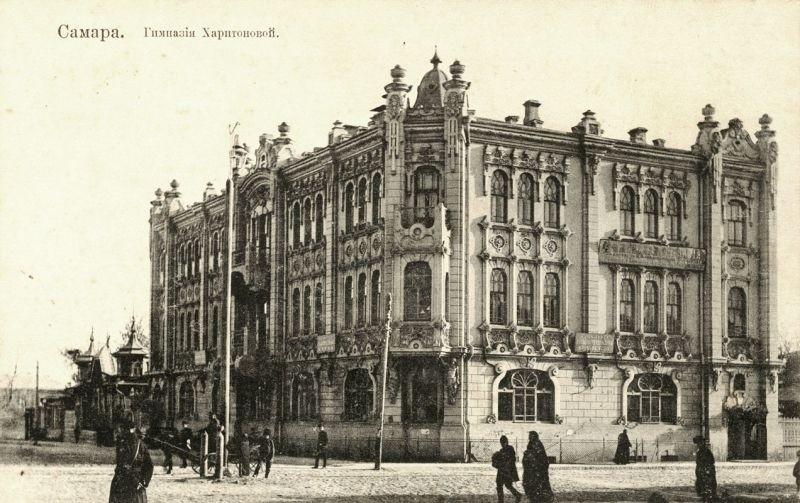 Um ginásio na cidade de Samara, entre o final do século 19 e início do século 20.