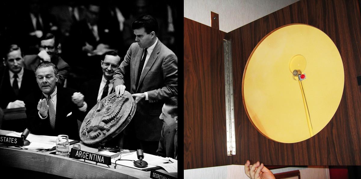 """Поклон у коме је била скривена совјетска """"бубица"""" + бубица"""