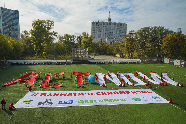 Akcija Greenpeacea Rusija nedaleč od zgradbe ruske vlade