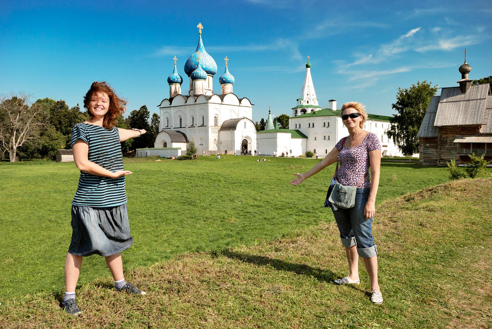 Katedral Rozhdestva Bogoroditsy.