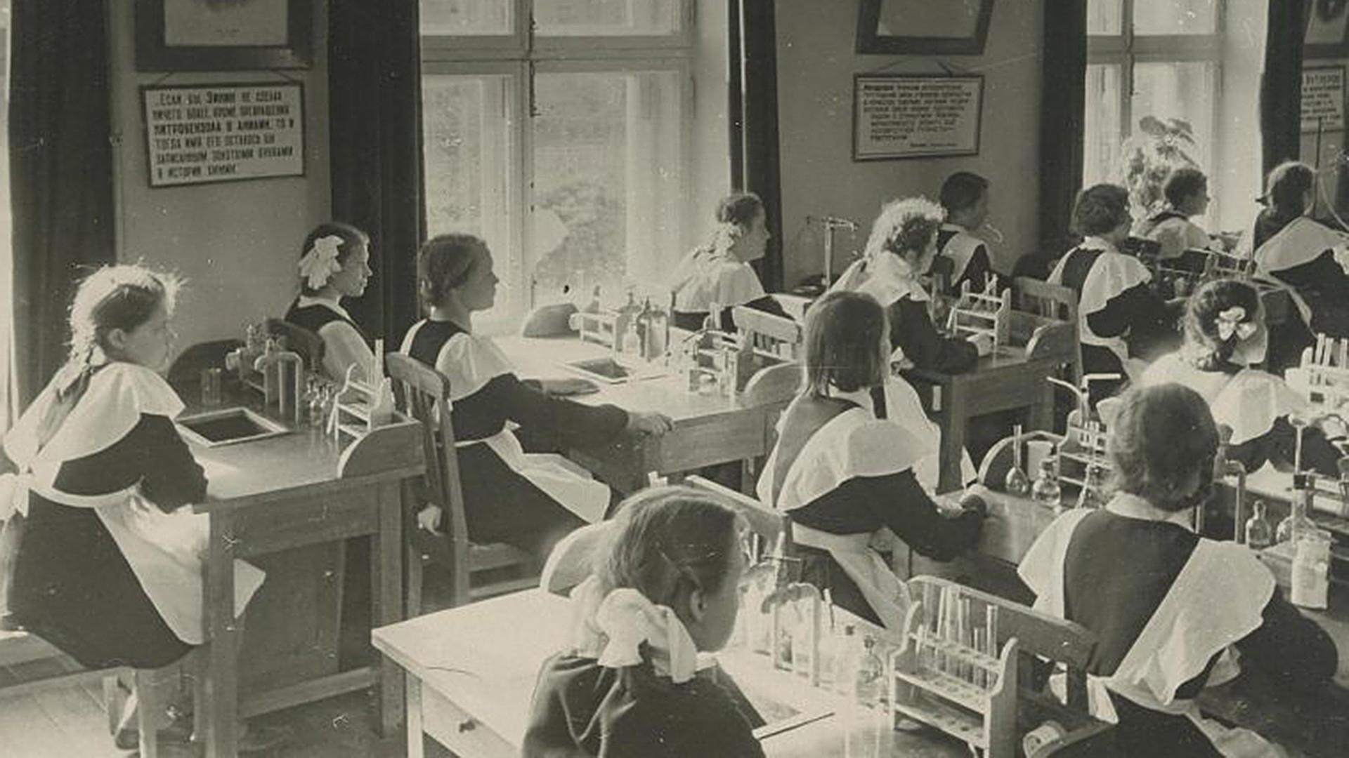 授業中、1950年代