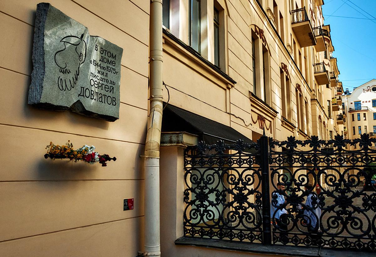 Спомен-плоча на згради у Петербургу где је становао писац Сергеј Довлатов.