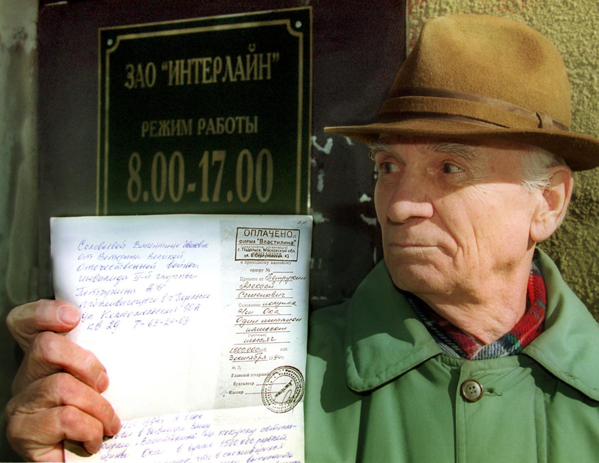 Обманутый вкладчик Алексей Петрухин, вложивший в 1994 году в ИЧП