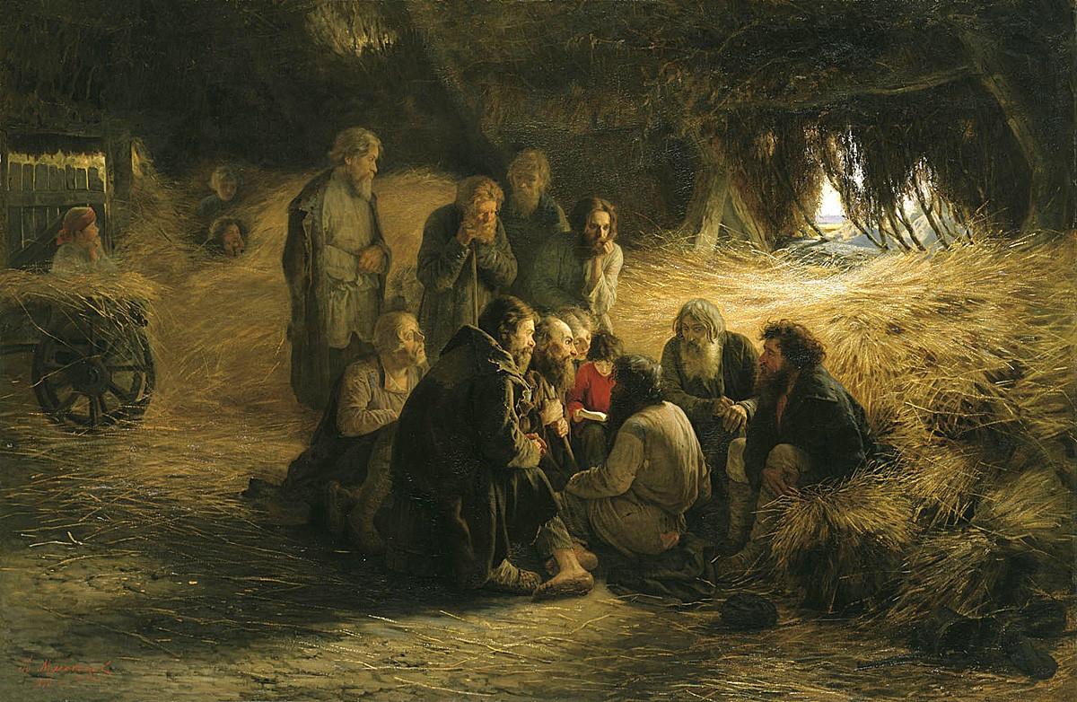 『農奴解放令の読書』グリゴリー・ミャソエードフ、1873年