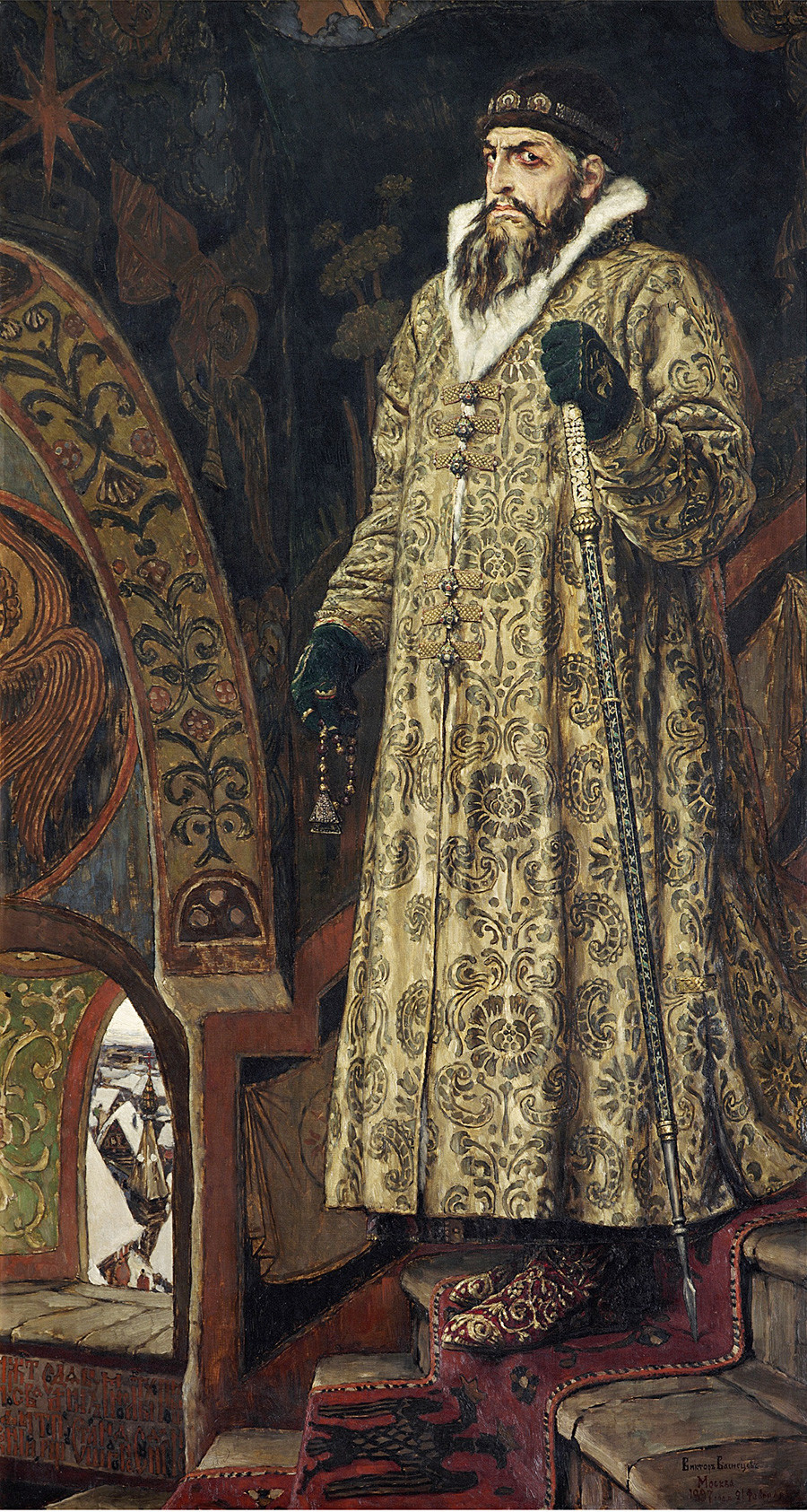 Ivan the Terrible by Viktor Vasnetsov