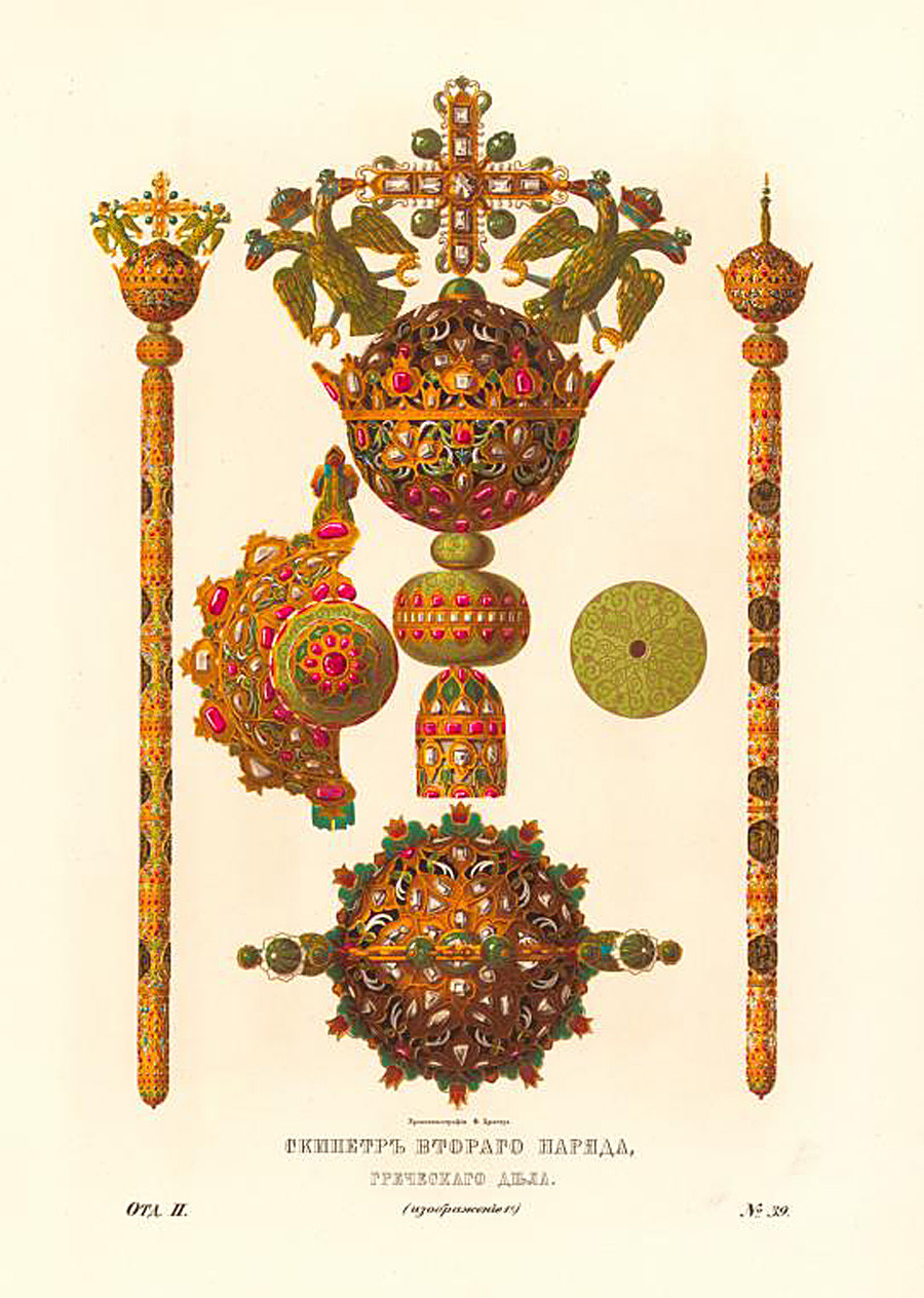 Orb and scepter from Istanbul (1662)