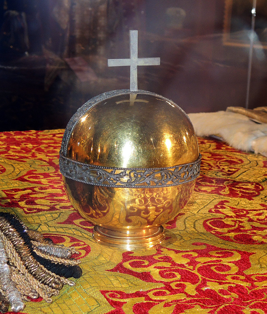 The orb of Peter II