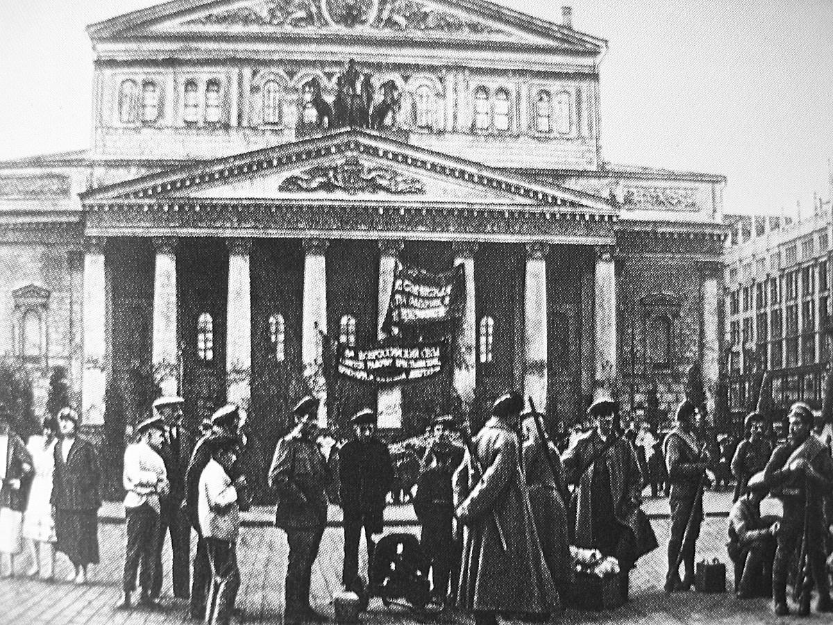 Julij 1918, latvijski strelci varujejo 5. Kongres sovjetov