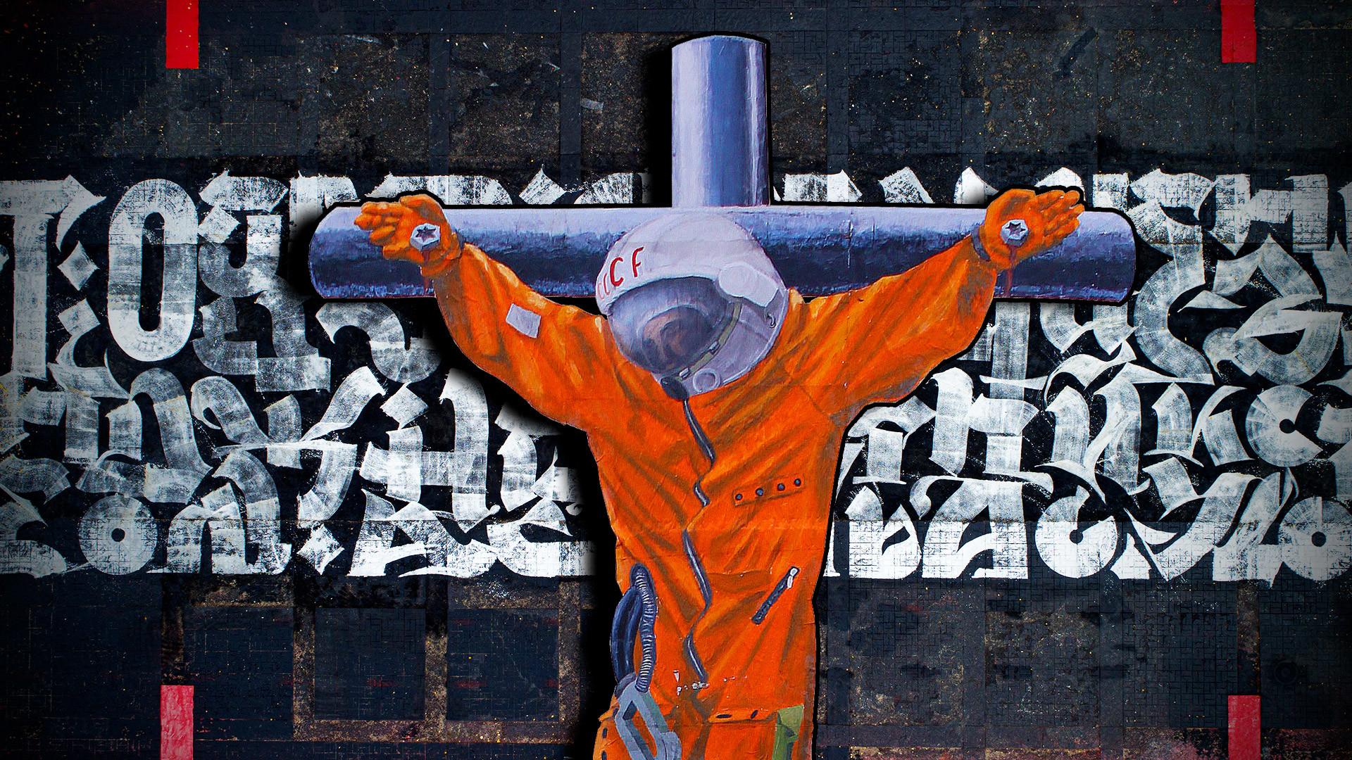 клубы граффити в москве