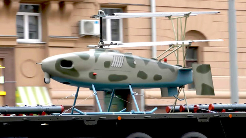 "Bespilotni udarni kompleks ""Korsar"" - helikopterska verzija"