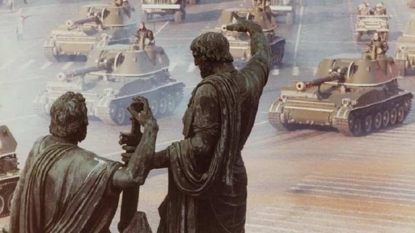 9. мај 1984. на Црвеном тргу, Москва
