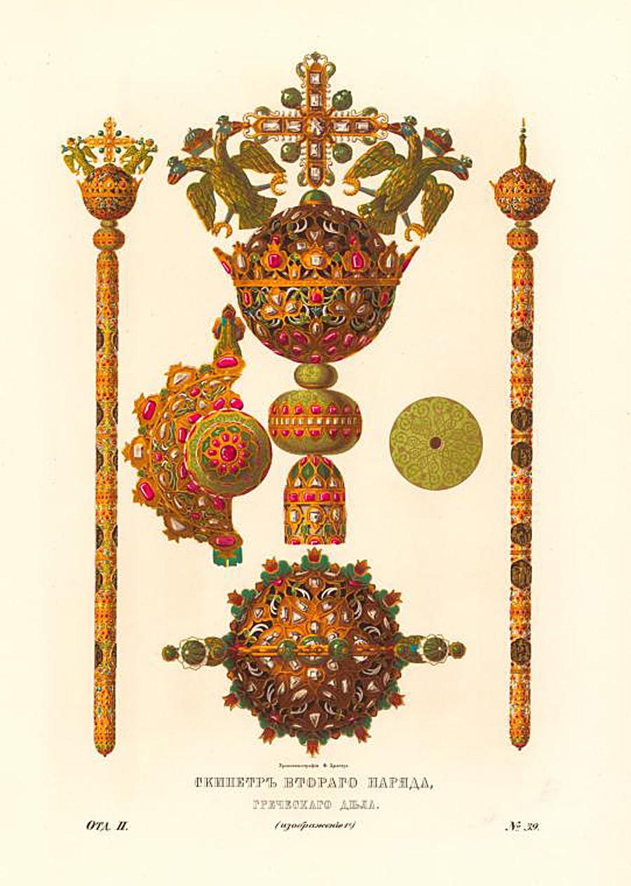 Orbe e cetro provenientes de Istambul (1662).