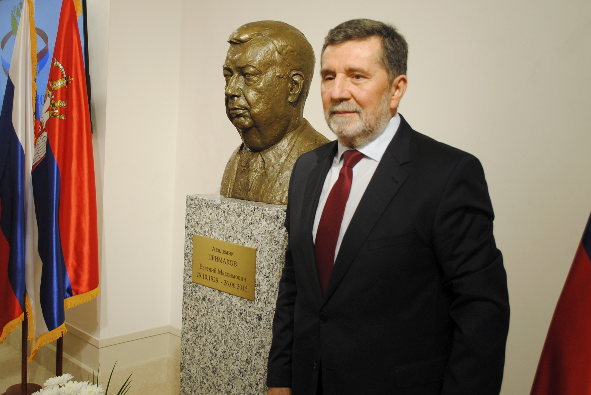 Славенко Терзић