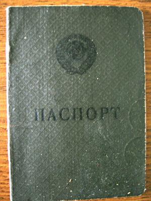 Sovjetski potni list iz leta 1953
