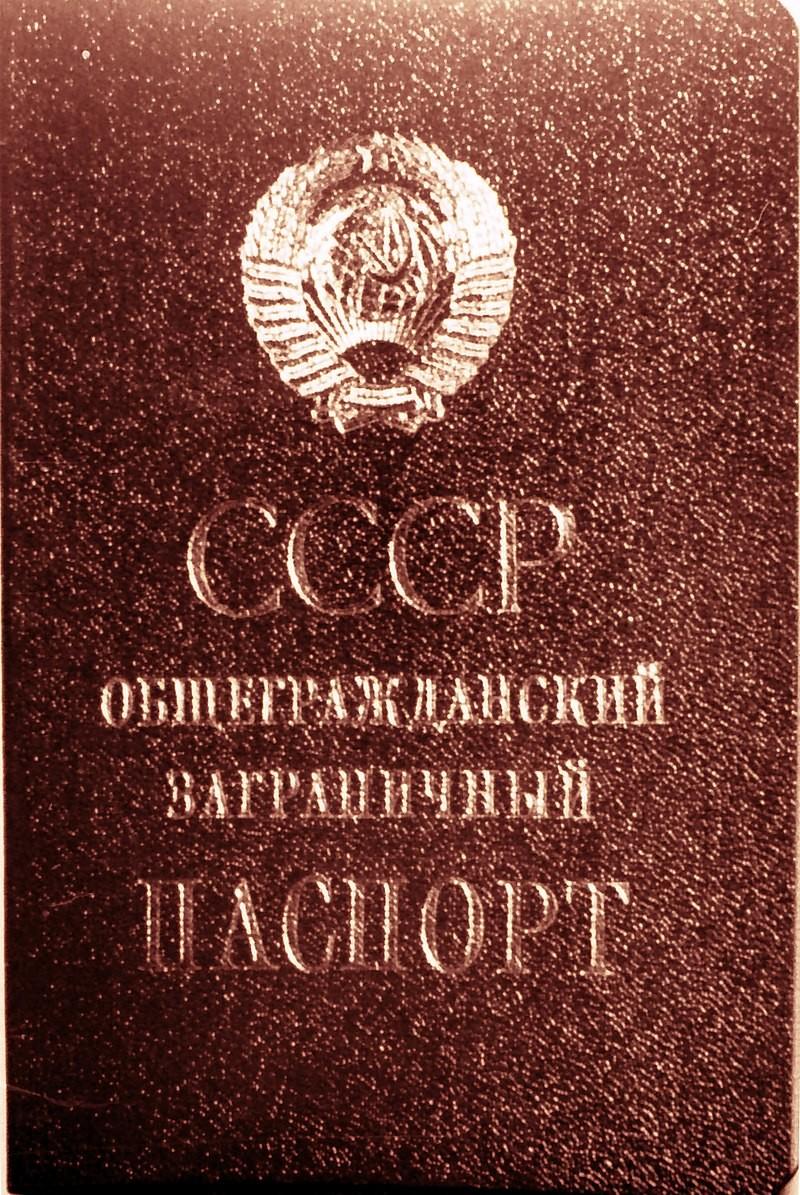 Sovjetski čezmejni potni list (za potovanje v tujino) iz leta 1976