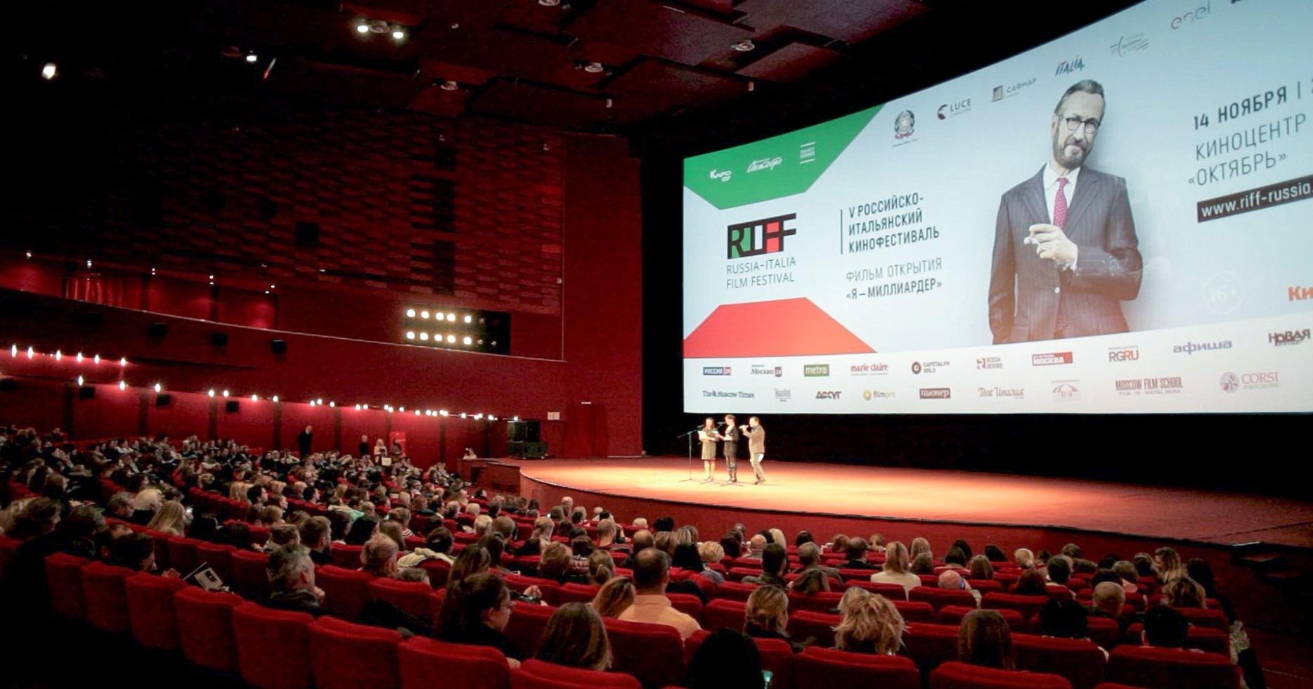 L'edizione 2018 del festival RIFF