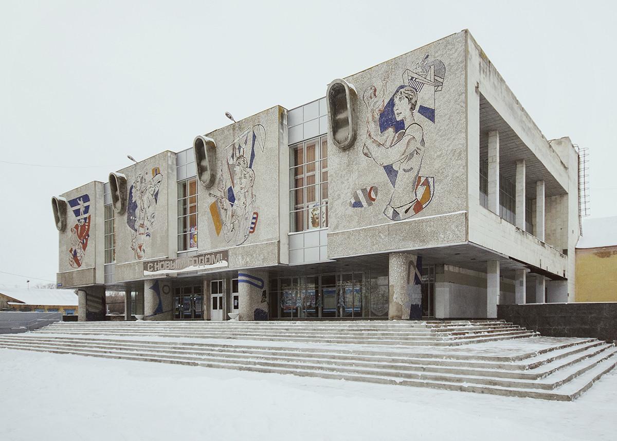 Palacio de la cultura del Primero de mayo en la ciudad de Uliánovsk, 2016.