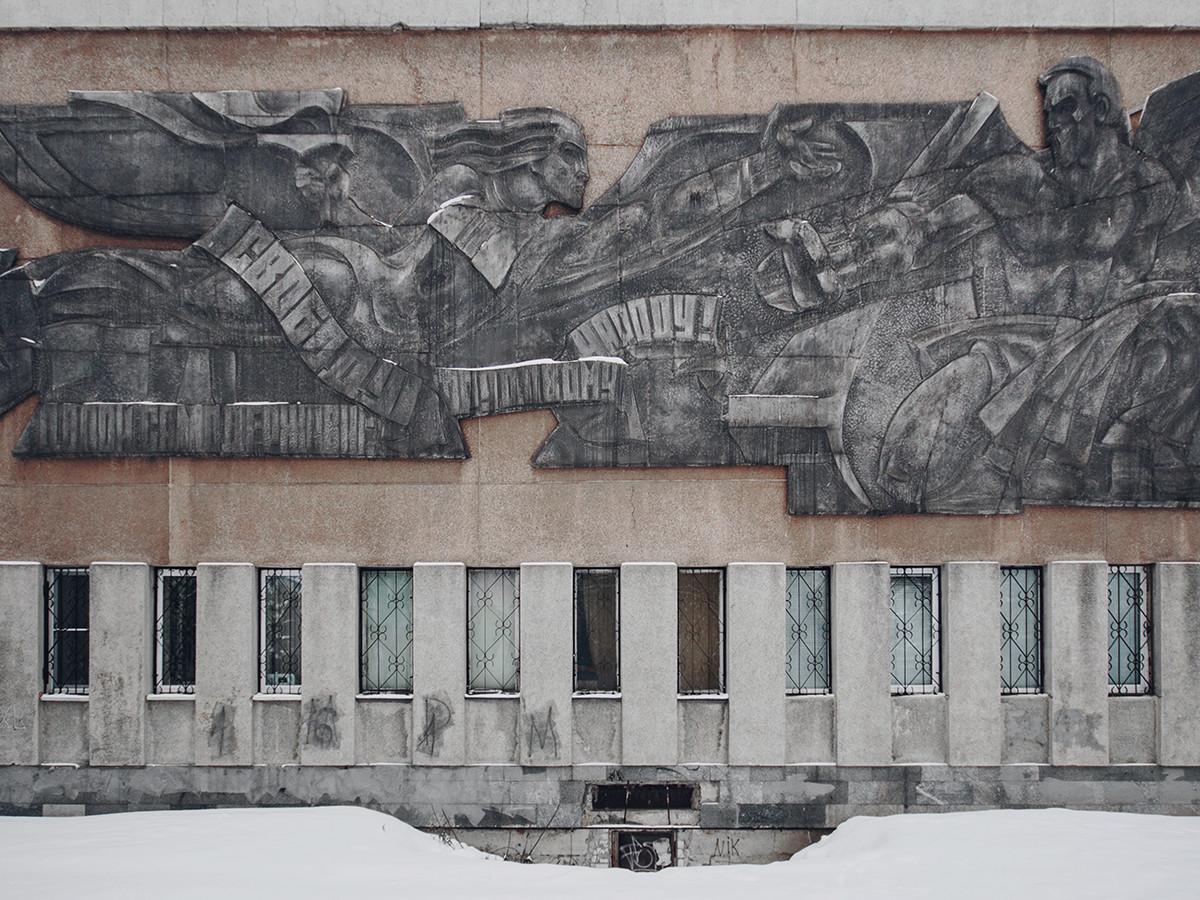 Palacio de la creatividad juvenil en Nizhni Nóvgorod, 2016.