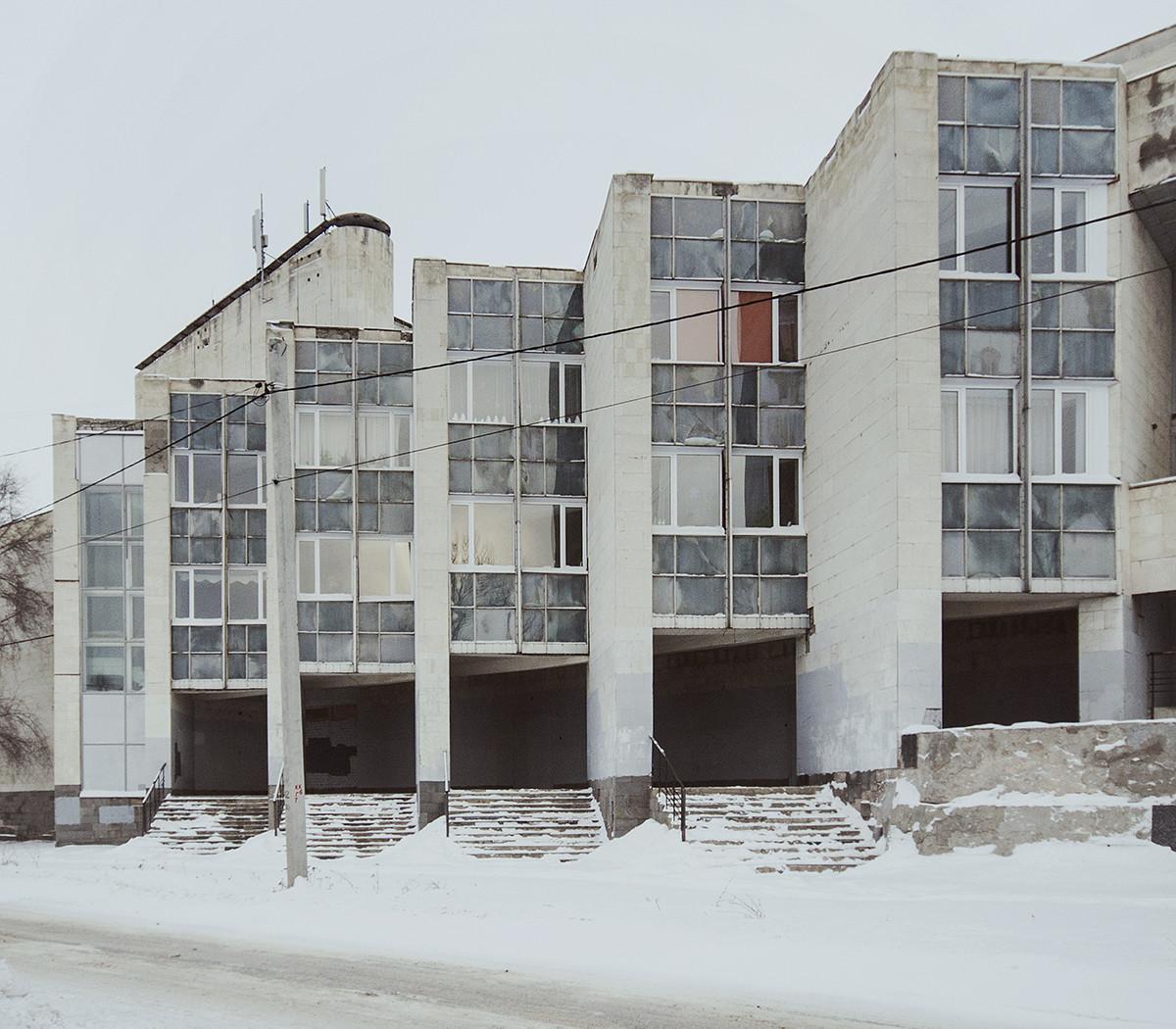 Edificio de Samara.