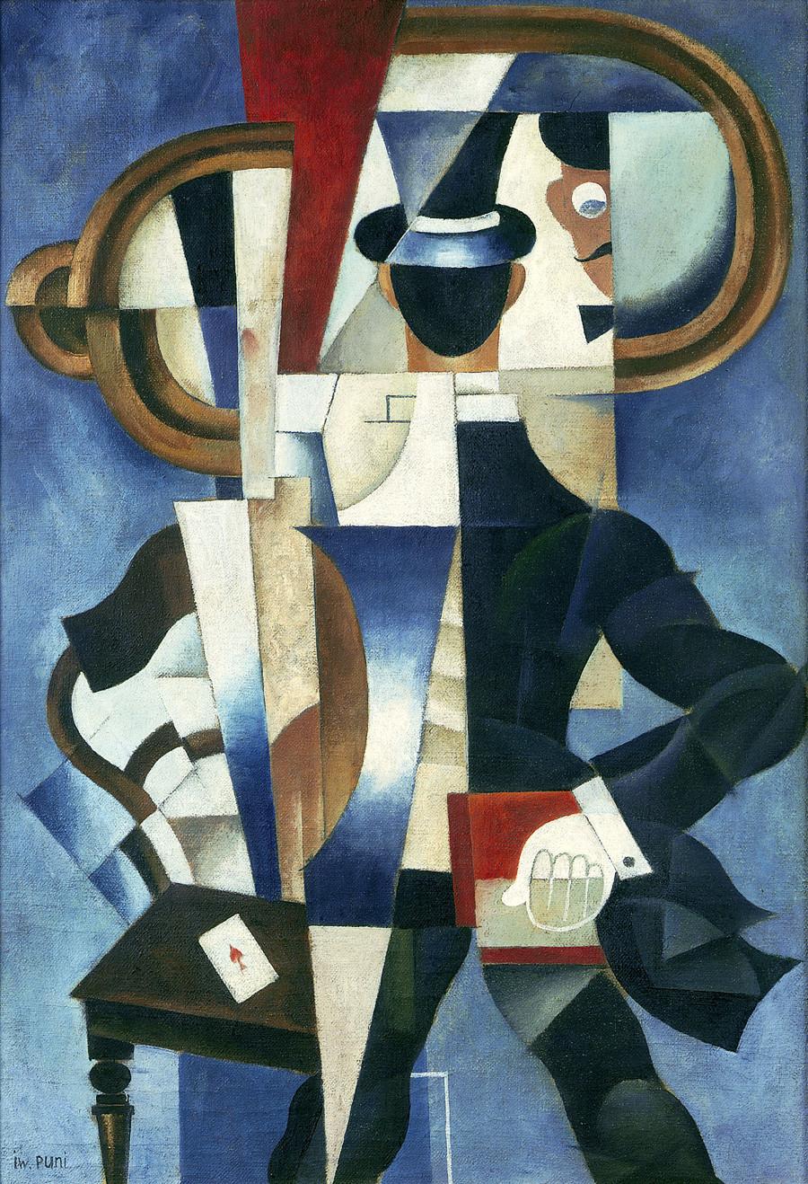 『自画像』、1921年
