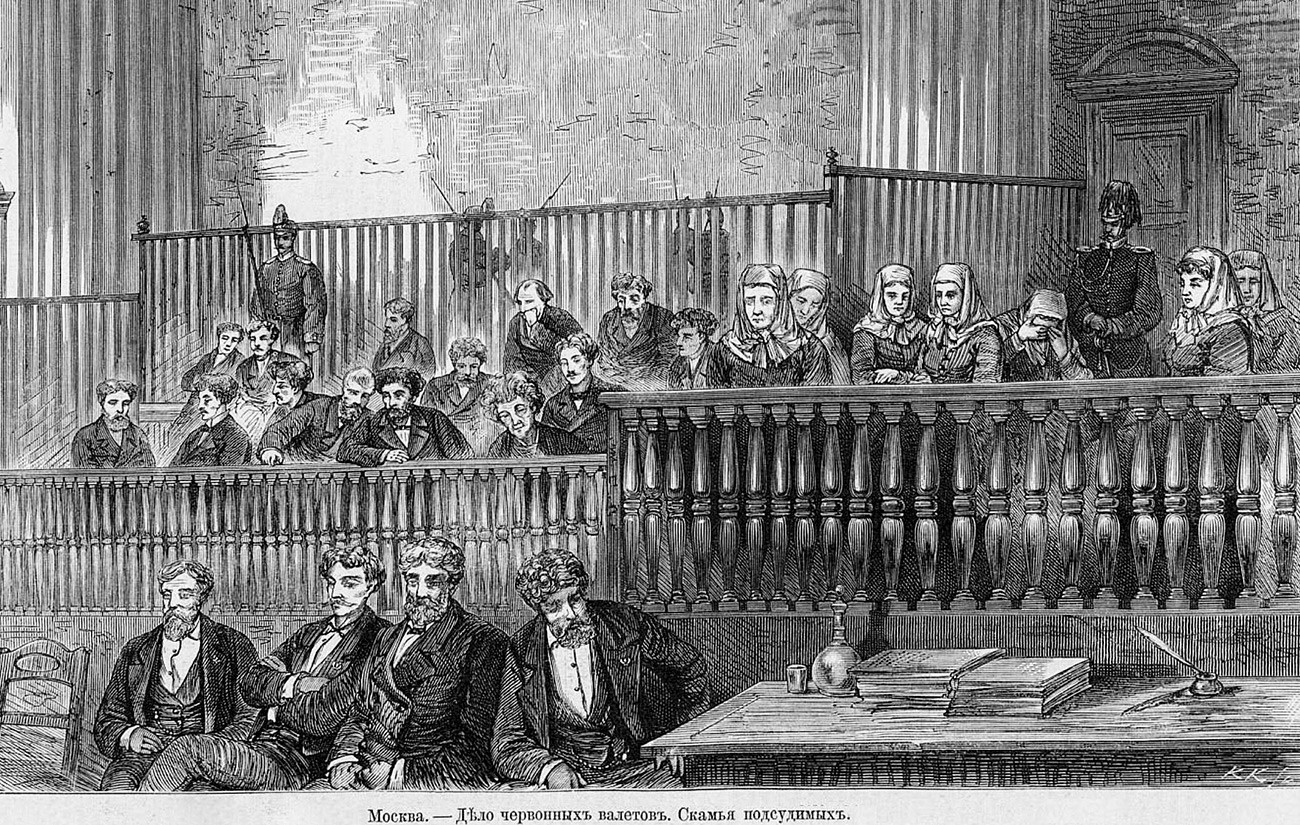 A cartoon depicting the trial of the Jacks of Hearts club. This was quite a gig!