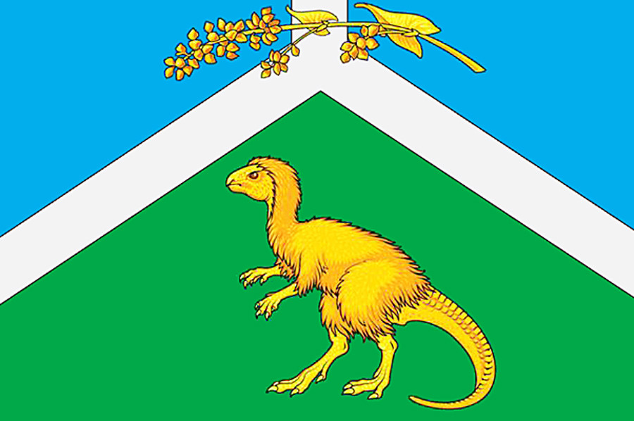 Застава Чернишевског рејона Забајкалског краја