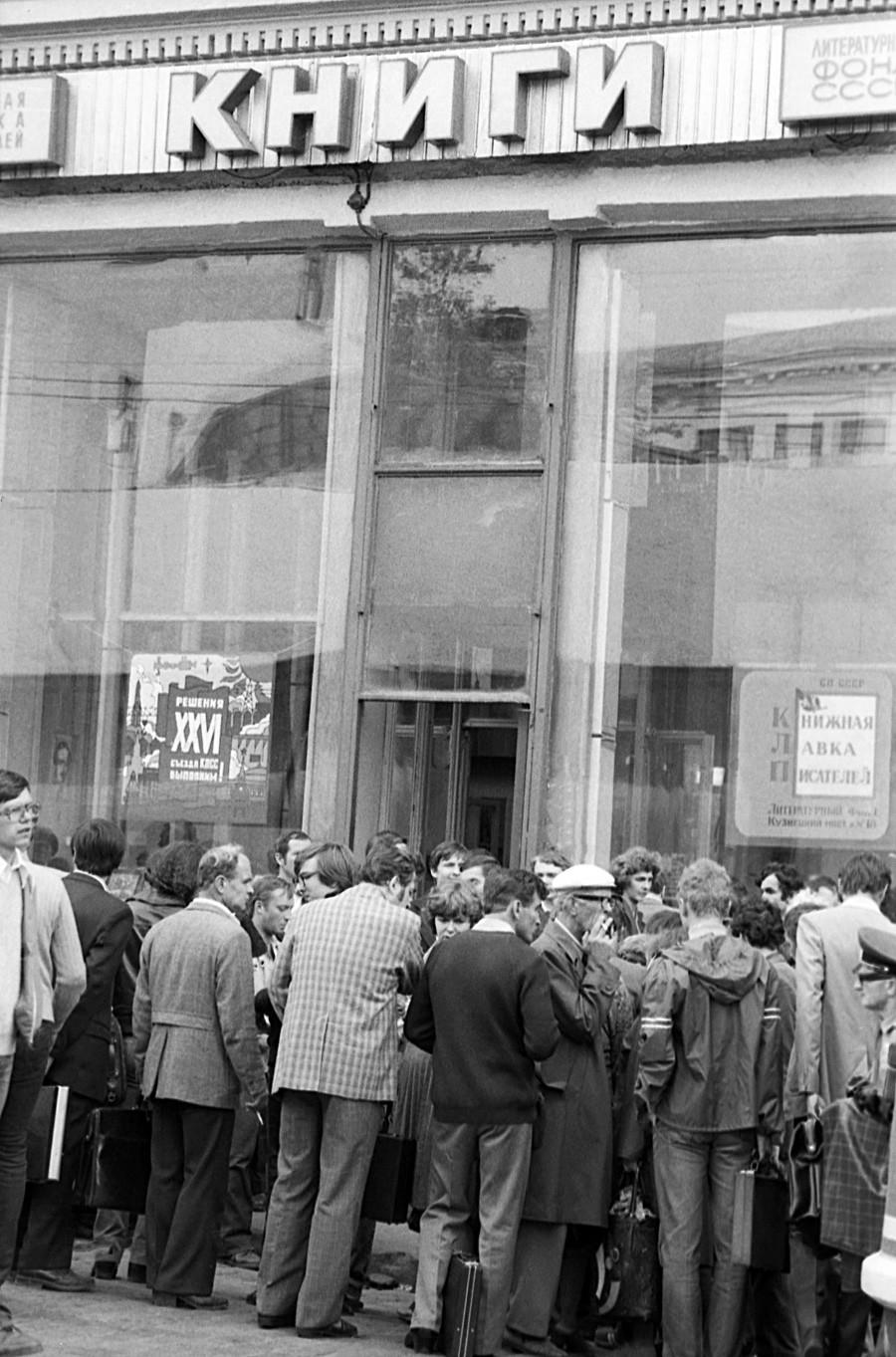 La folla davanti a un negozio di libri in Kuznetsky Most, a Mosca, 1981