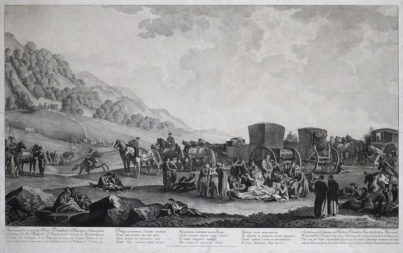 La morte del principe Gregorij Aleksandrovich Potemkin-Tauricheskij nella steppa