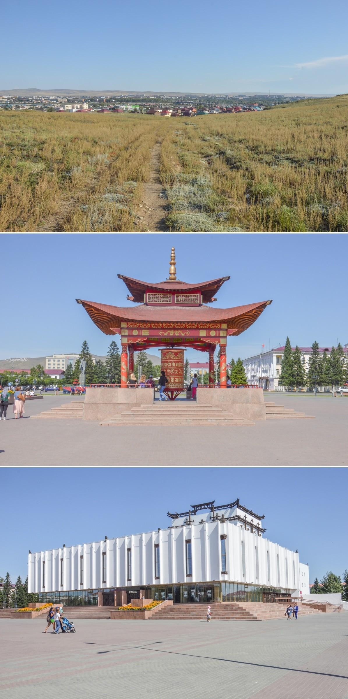 Assoiffé, mais comblé de sérénité, je regagne finalement la ville, où le départ se fait imminent. Dernier passage par la place centrale, bordée par une statue de Lénine, mais ayant en son centre un majestueux moulin à prières bouddhiste et un monumental théâtre semblant tout droit venu du Tibet.