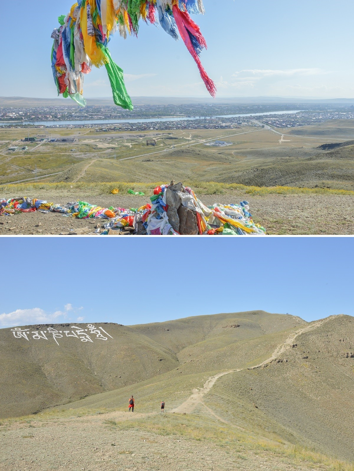 Après avoir entrepris, par une chaleur étouffante, l'ascension du mont sacré Doguèè, s'offre à moi un spectacle inoubliable : Kyzyl s'étendant telle une oasis, tandis que dans mon dos, à flanc de montagne, figure le plus grand mantra bouddhiste au monde.