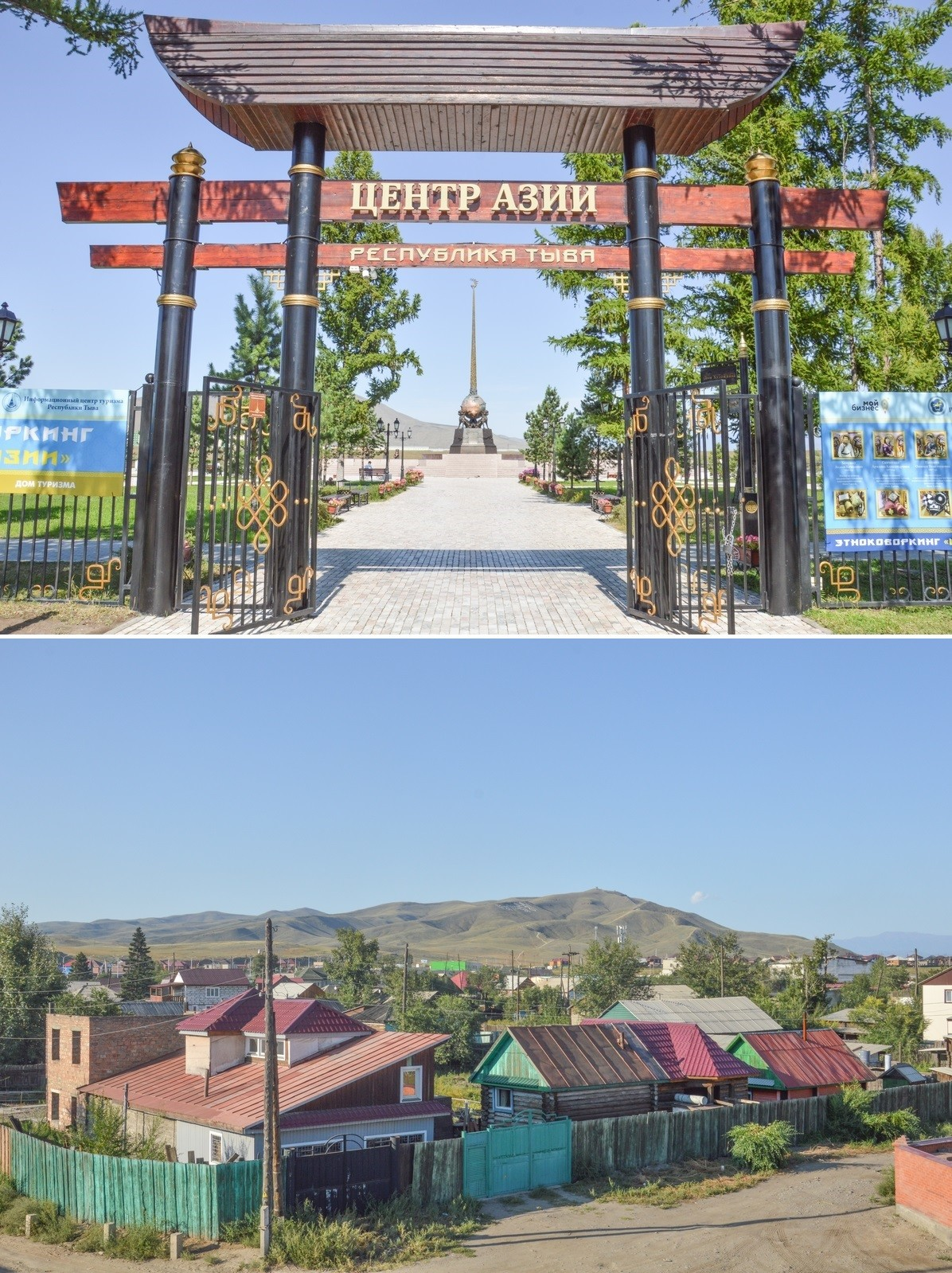 Mais plus qu'un riche passé, le Touva abrite aussi d'étourdissants paysages, marqués par un relief prononcé et l'immensité steppique. À 10 minutes du centre de Kyzyl s'ouvrent aux randonneurs d'infinies perspectives, un océan de monts et collines semblant fondre sous un impitoyable astre solaire.