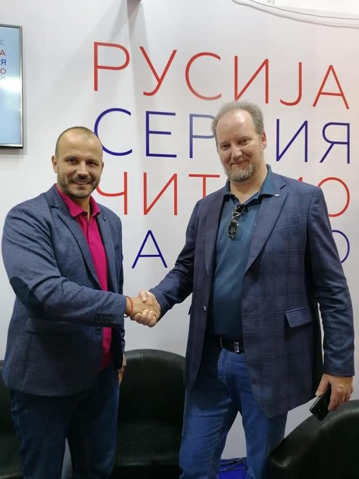 Игор Дамјановић и Иван Наумов