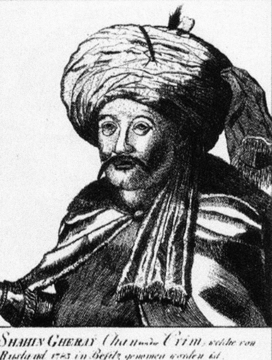 Šahin Geraj oz. Şahin Giray (1745-1787), poslednji kan Krimskega kanata