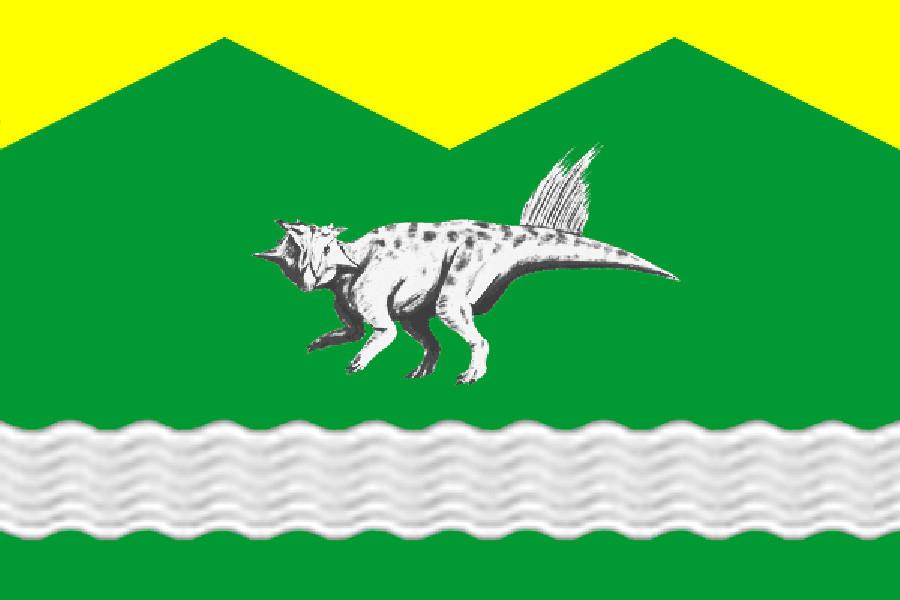 Герб Чебулинского района Кемеровской области