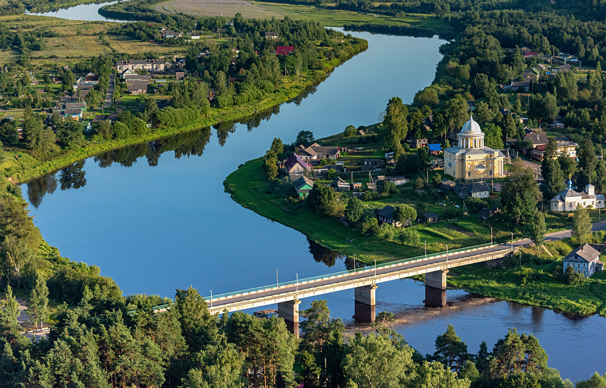 Lyubytino is an urban locality (a work settlement) and the administrative center of Lyubytinsky District of Novgorod Oblast, Russia, located on the Msta River. Municipally, it serves as the administrative center of Lyubytinskoye Urban Settlement