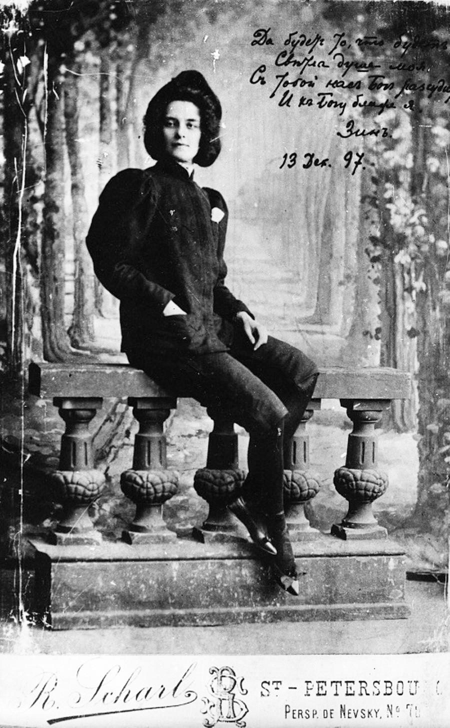 Gippius, 13 December 1897