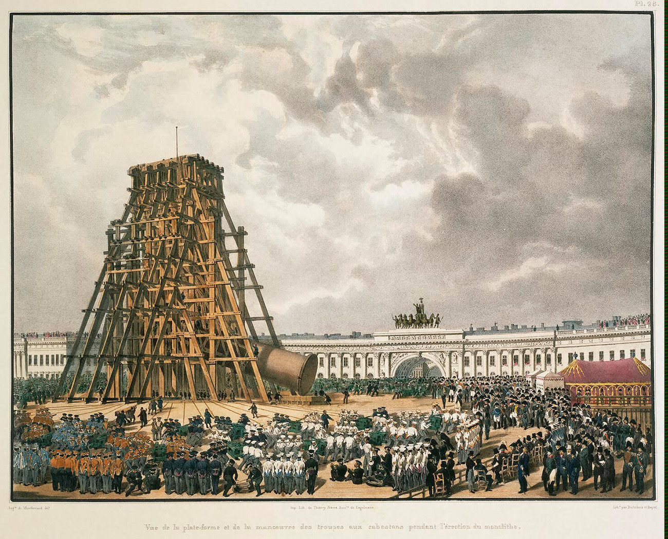 Raising of the Alexander Column in 1832. Russia, St Petersburg