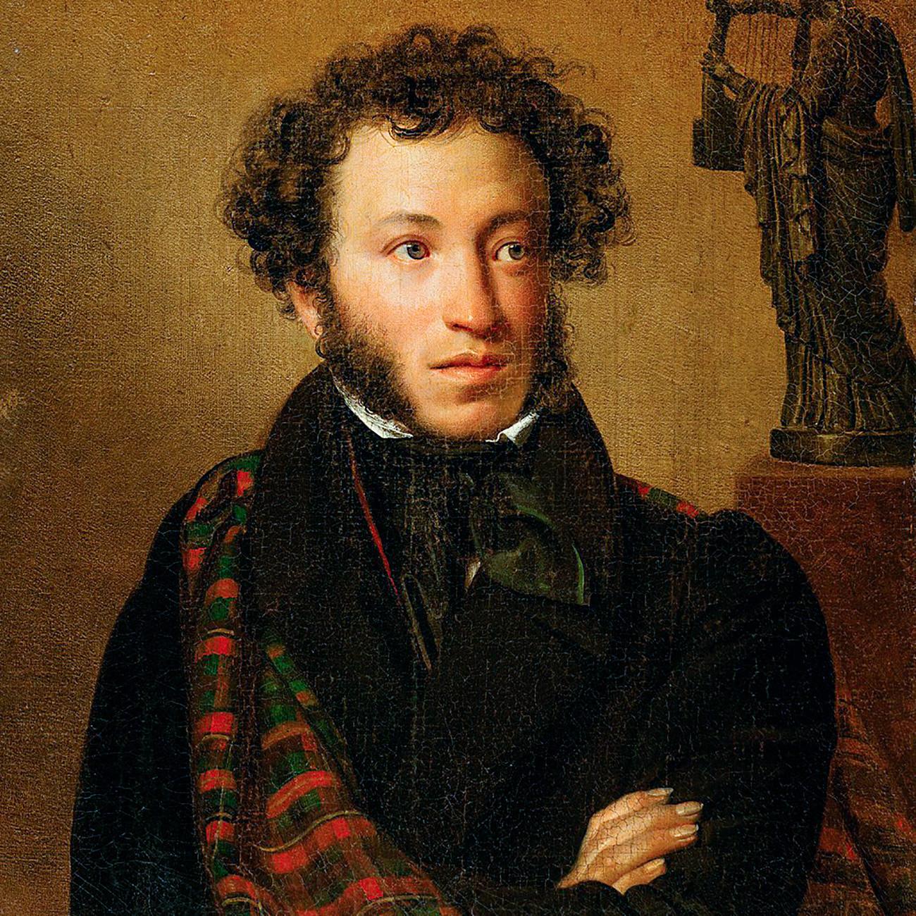 Aleksandar Puškin