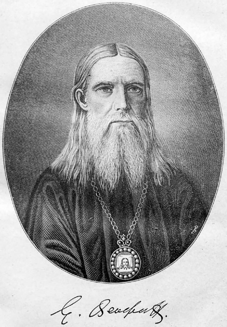 Свети Теофан Затворник