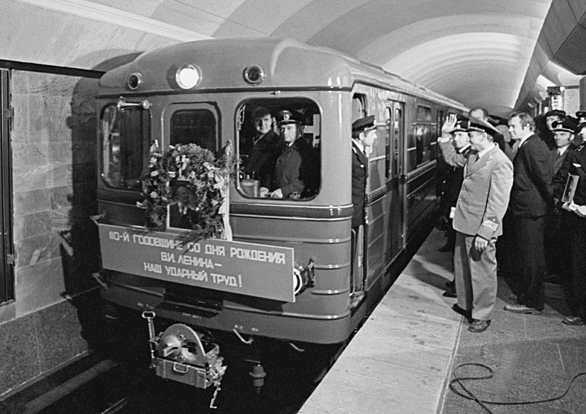 Metro de Leningrado, el 8 de octubre de 1979.