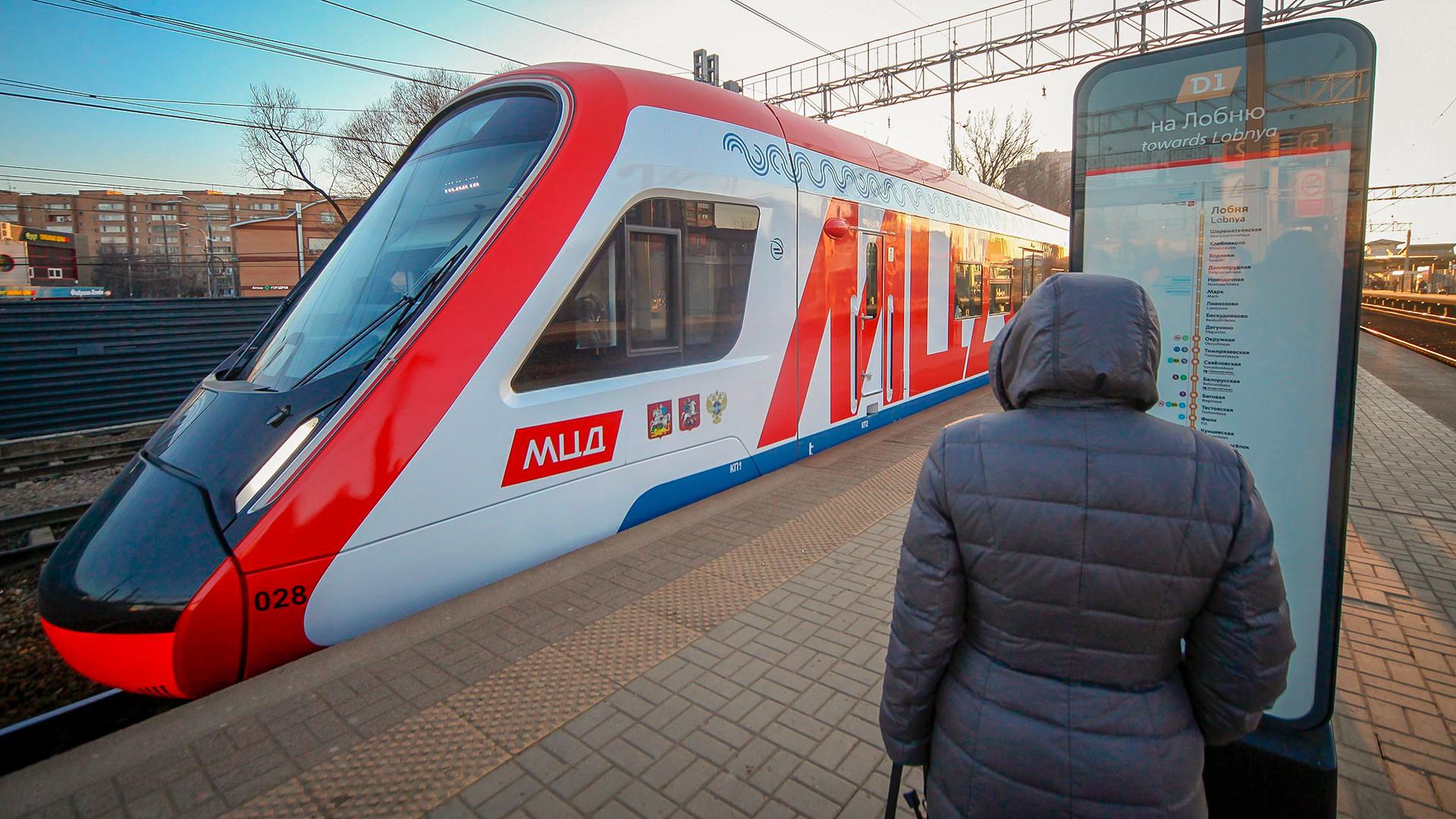 新たに開通した近郊線がモスクワへの移動をより快適にする - ロシア ...