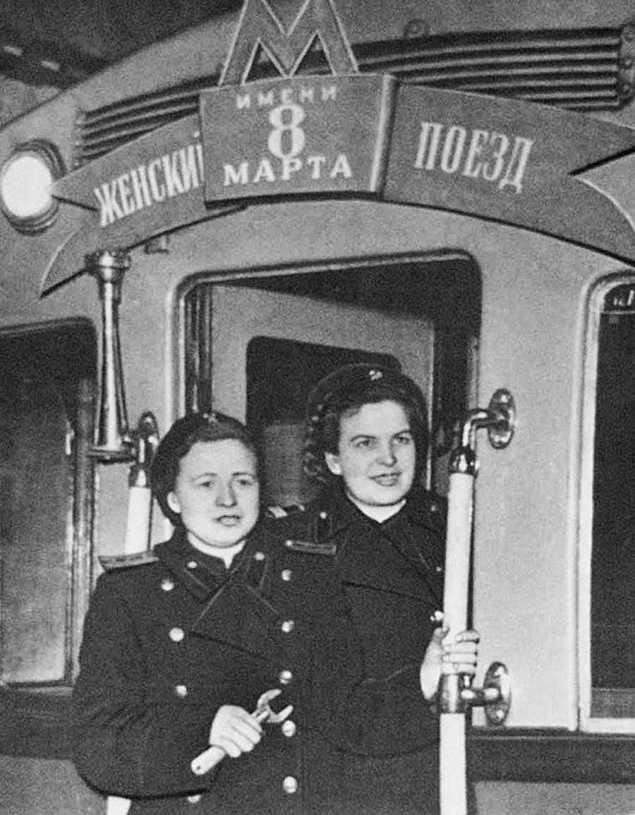 Женский поезд имени 8 марта.